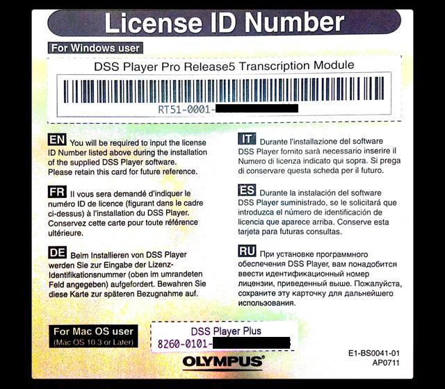 Olympus License Id Number Certificate