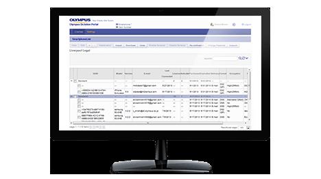 Olympus ODDS Web Admin Portal